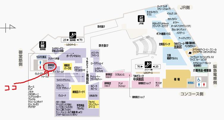 map_10f_130925
